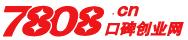 7808口碑创业网-LOGO-2