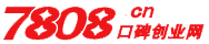 7808口碑创业网-LOGO-1