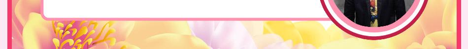 花花公主花式棉花糖