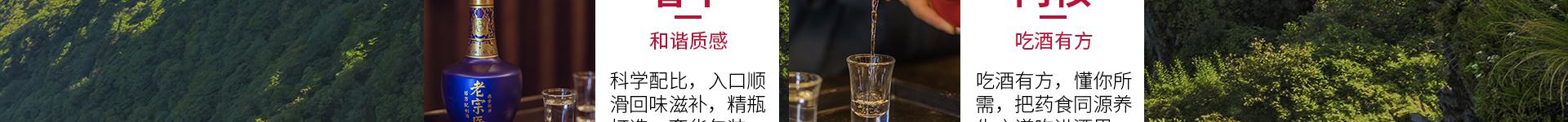 老宗医-吃酒有方-33