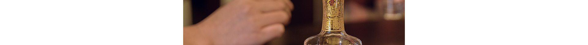 老宗医-吃酒有方-59
