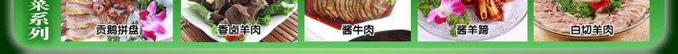 蒙皇大補王鍋