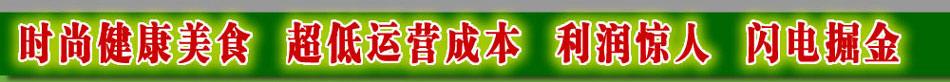 蒙皇絕味燜羊鍋
